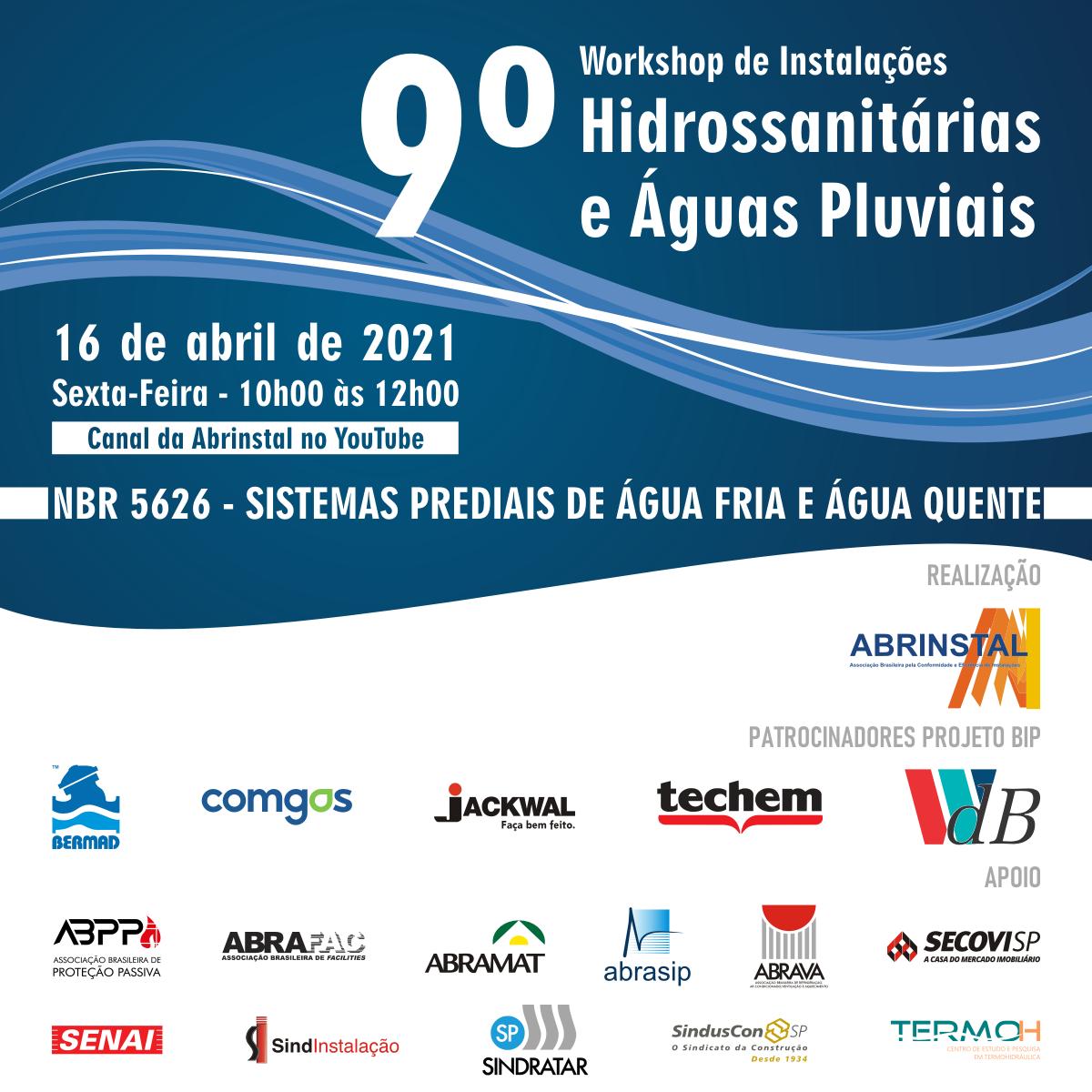 ABRAFAC apoia 9º workshop de Instalações Hidrossanitárias e Águas Pluviais